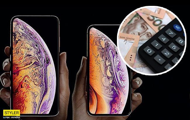 Названы цены нановые iPhone вгосударстве Украина
