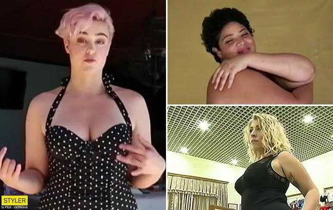 """""""Я размера плюс"""": модели с формами рассказали, как сейчас работается в Украине (видео)"""