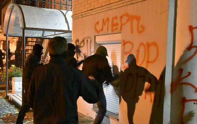 Активисты С14 разгромили офис СДПУ(о)