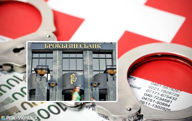 """Швейцарія заарештувала майно """"банкіра"""" Курченка, - ГПУ"""
