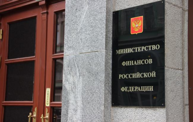 Росія очікує від України виплати держборгу до 31 грудня
