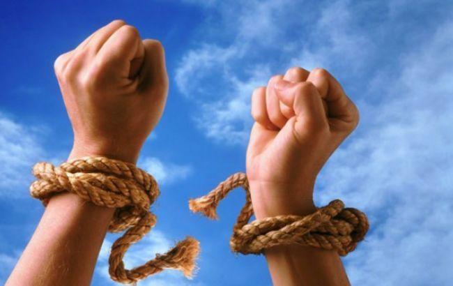 У РФ перебуває 36 українців в статусі жертв торгівлі людьми