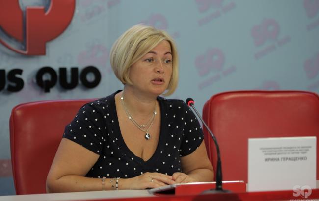 Красный Крест ведет поиск почти 700 пропавших без вести в Донбассе