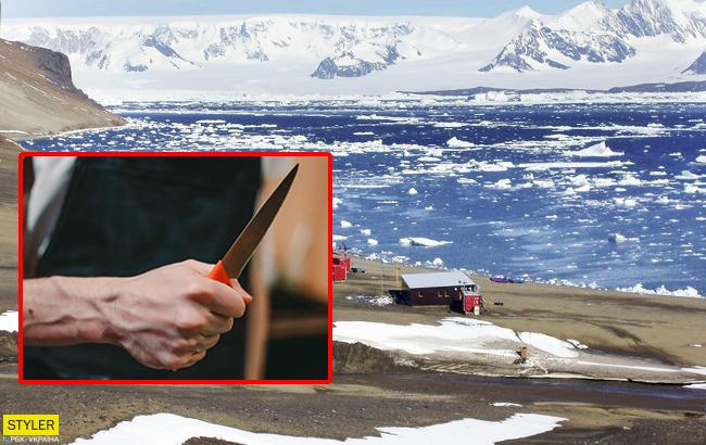 В Антарктиде на российскойнаучной станции произошла поножовщина