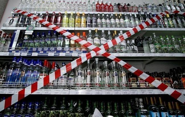 Верховний суд скасував заборону продавати алкоголь вночі в Києві