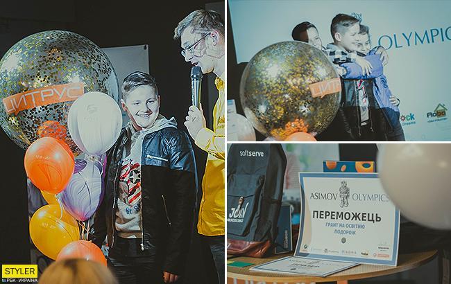 Майбутнє серед роботів: перша масштабна олімпіада робототехніки Asimov Olympics зібрала аншлаг у Київському ЦеХаб