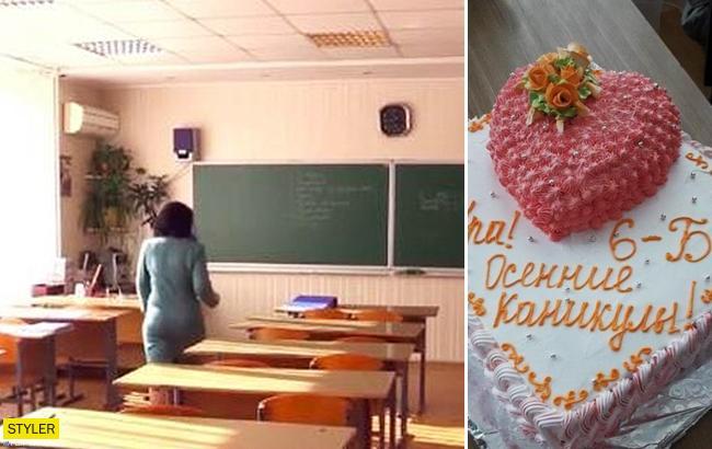"""В Харькове уволили учительницу после скандала с травлей ученицы из-за """"праздничного"""" торта"""