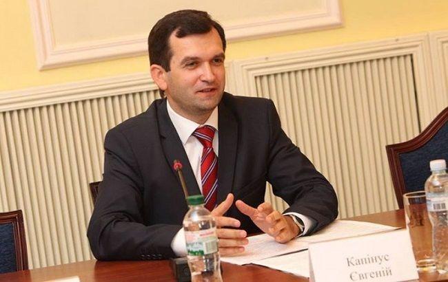 ЗМІ: екс-держсекретар Мінфіну Капінус очолив Пенсійний фонд