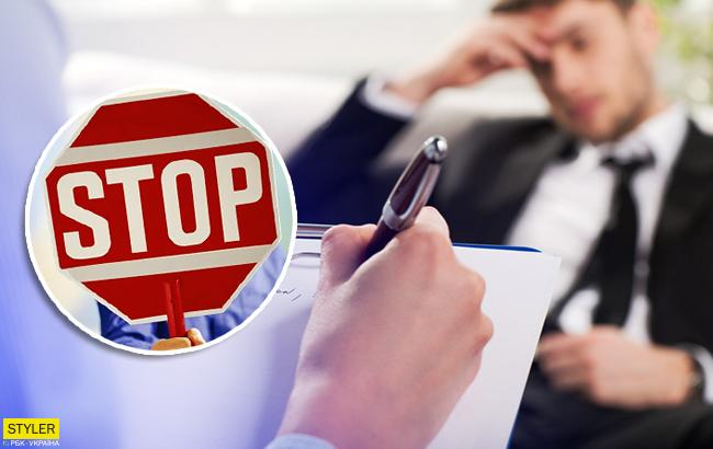 """""""Люди часто разрушают свою жизнь"""": советы психолога, как бороться с запретами"""