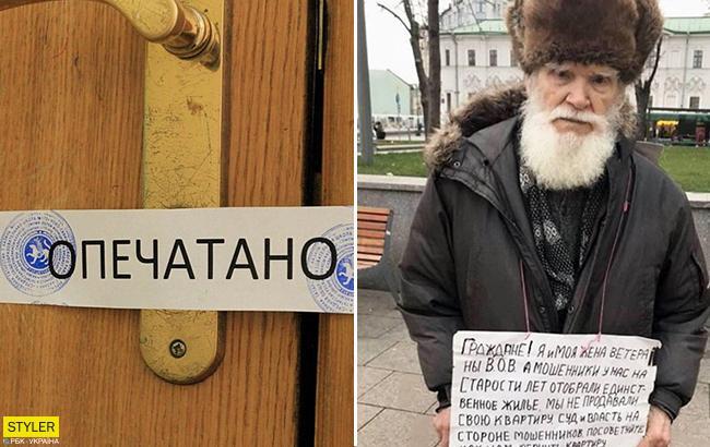 В Росії у ветерана через борги онука відібрали двушку в Москві