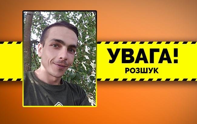 Пропал человек: в сети возмутились бездействием правоохранителей