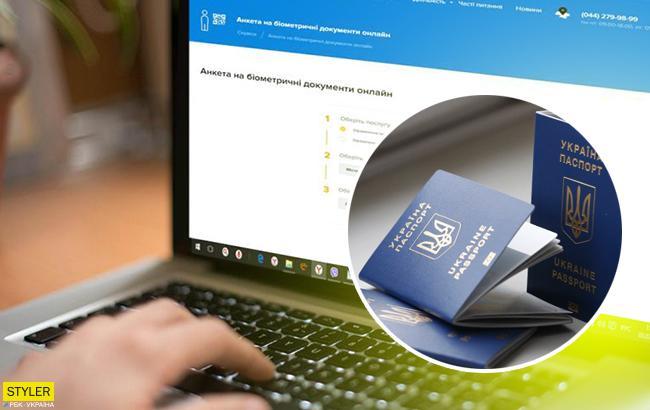 Біометричний паспорт можна оформити в Інтернеті: як це зробити