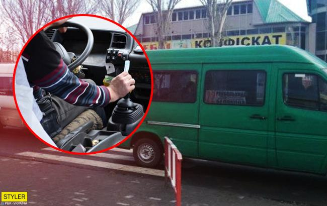 Маршрутник принизив пасажира, кинувши в нього грошима