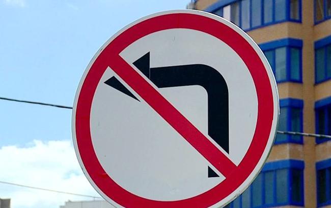 В Україні можуть обмежити будівництво лівих поворотів на швидкісних трасах