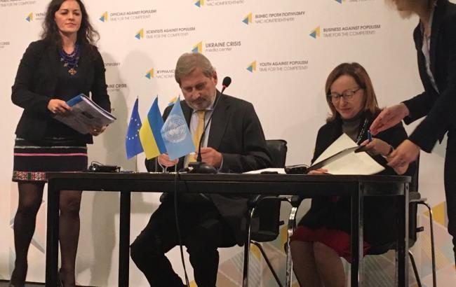 Єврокомісія та ПРООН виділили на підтримку Донбасу 50 млн євро