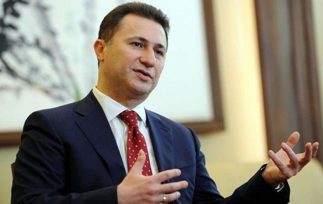 Екс-прем'єр Македонії, засуджений до двох років в'язниці, зник