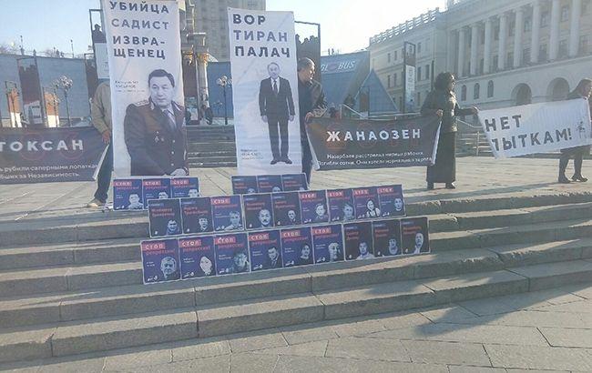 У Києві проходить акція казахстанських біженців