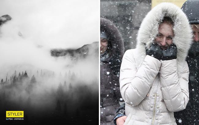 Українців попередили про суттєве ускладнення погоди на наступному тижні