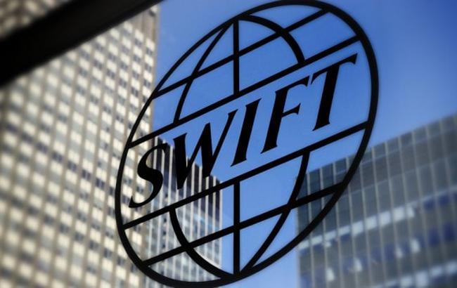 SWIFT повідомила США про відключення Центробанку Ірану