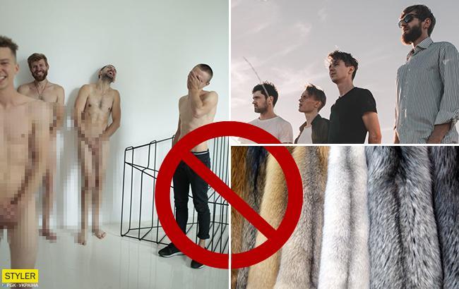 Голые украинские музыканты выступили против использования меха (фото)
