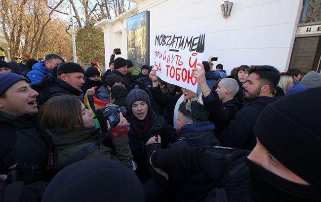 ВКиеве сорвали марш вподдержку трансгендерных людей: есть пострадавшие