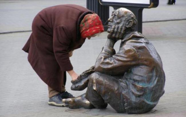 Фото: бедность в России