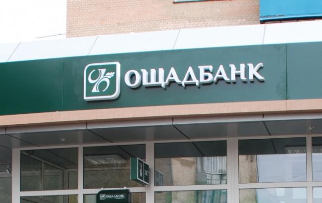 Украинский Ощадбанк обвинил Сбербанк в нарушении права на торговую марку