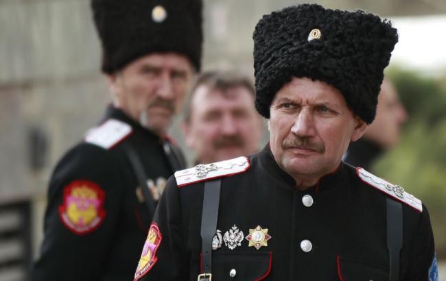 Фото: кримські козаки