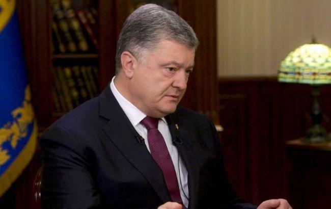 Україна знаходиться під загрозою повномасштабної війни з Росією, - Порошенко