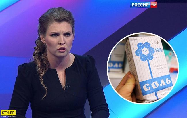 Закончилась соль: на росТВ опозорились из-за Украины (видео)
