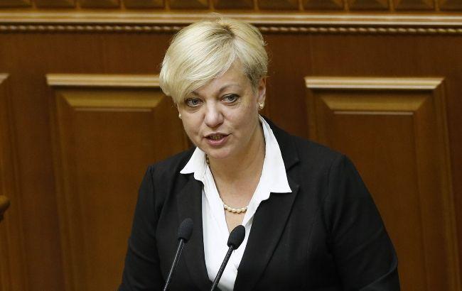 Гонтарєва: міжнародні резерви України в 2015 році зросли на 77%