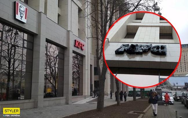 Фаст-фуд в Будинку профспілок: скандал отримав продовження