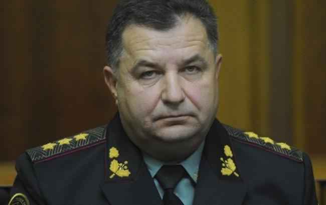 Полторак заявил, что в случае открытой агрессии РФ резервисты смогут прибыть в воинские части за несколько часов