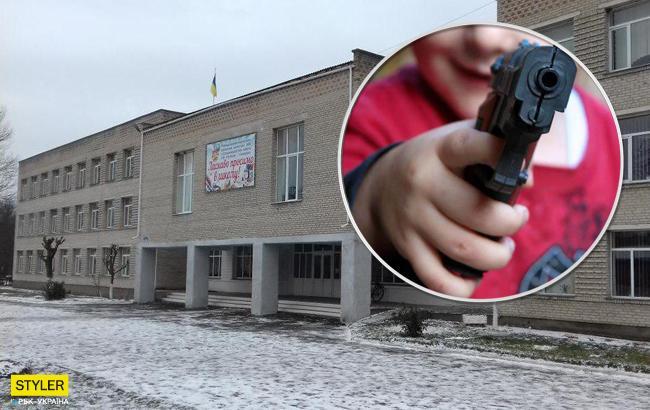 На Волині учень прийшов до школи з пістолетом: з'явилися подробиці
