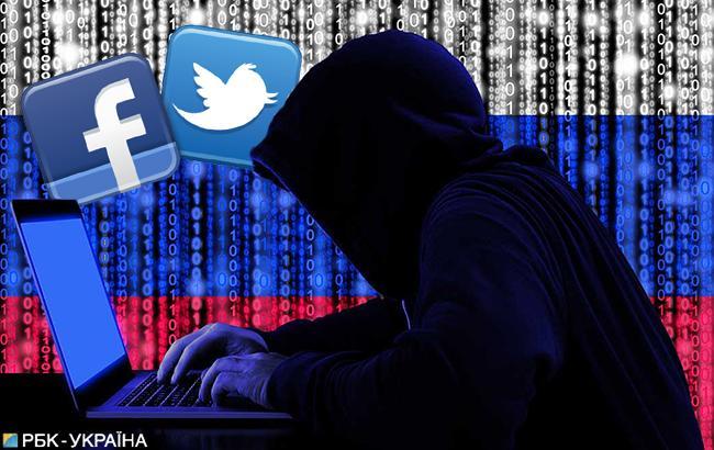 РФ хочет использовать аккаунты украинцев в соцсетях для вмешательства в выборы