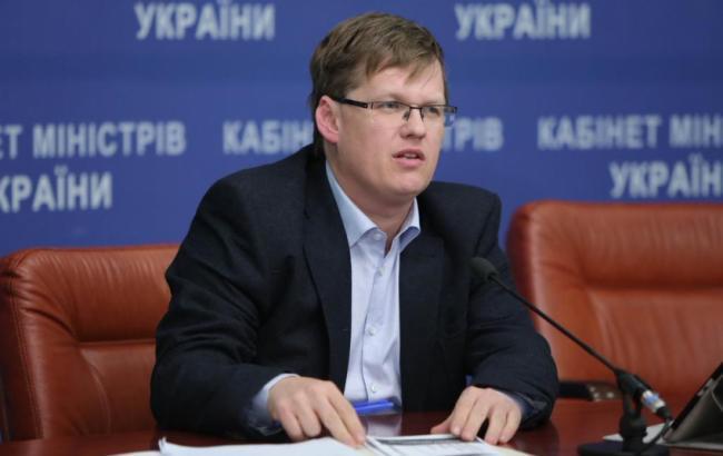 Фото: міністр соціальної політики Павло Розенк