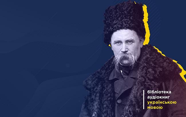 Первая в Украине! В Киеве презентуют онлайн-библиотеку аудиокниг на украинском
