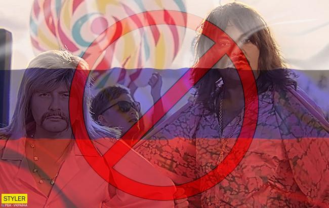 """""""Нет"""" - русскому языку: на Волыни запретили русскоязычный культурный продукт"""
