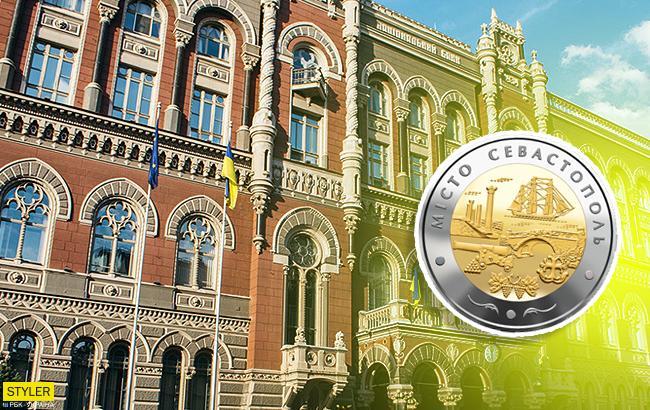 Монету 5 грн посвятил Севастополю Национальный банк Украины