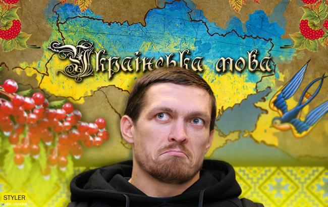"""""""Всегда буду оставаться украинцем"""": Усик сделал громкое заявление об украинском языке"""