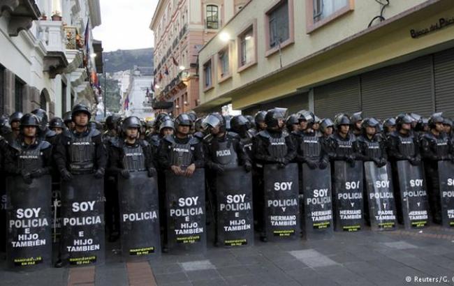 Жаль, что это не в Кремле: Полиция Эквадора провела задержание