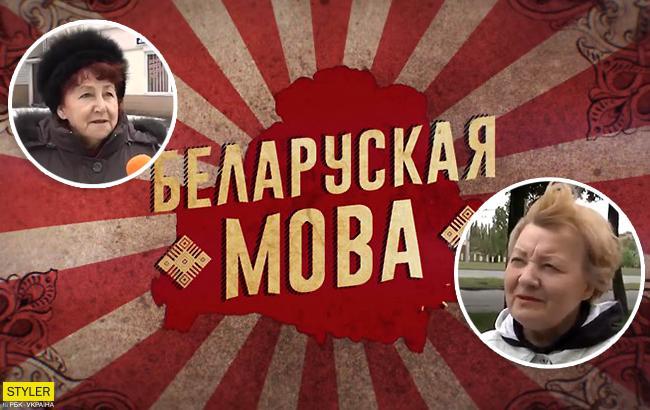 """""""Волосы встают дыбом!"""": в сети показали, как белорусы понимают родной язык"""