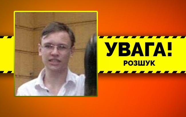 Помогите найти: в Киеве пропал 15-летний подросток