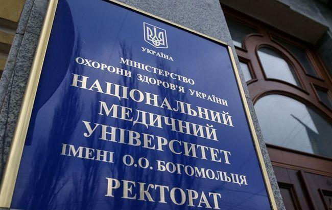 """""""Нападали на ректорат"""": з'явилися подробиці штурму НМУ імені Богомольця"""