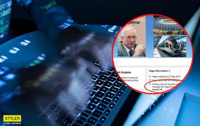 Facebook выявил российское администрирование на многих украинских сообществах