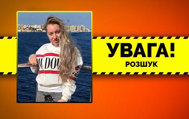 В Киеве при странных обстоятельствах исчезла молодая женщина (обновлено)