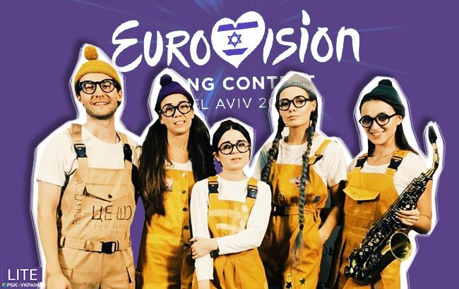 """Нацвідбір на Євробачення 2019: """"ЦеШо"""" - прогресивні експериментатори нового формату"""