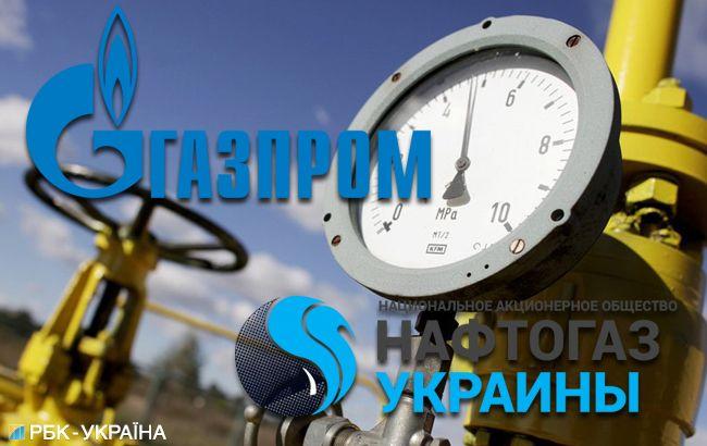 """У Стокгольмі почалося перше засідання нового арбітражу """"Нафтогазу"""" проти """"Газпрому"""""""
