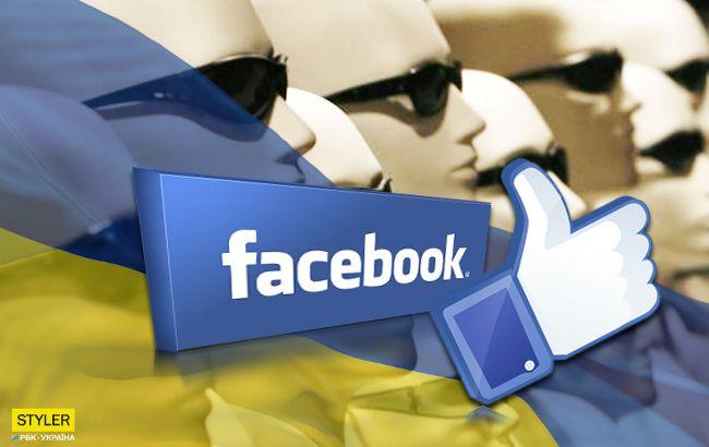 Українцям розповіли, як розпізнати бота у соціальних мережах