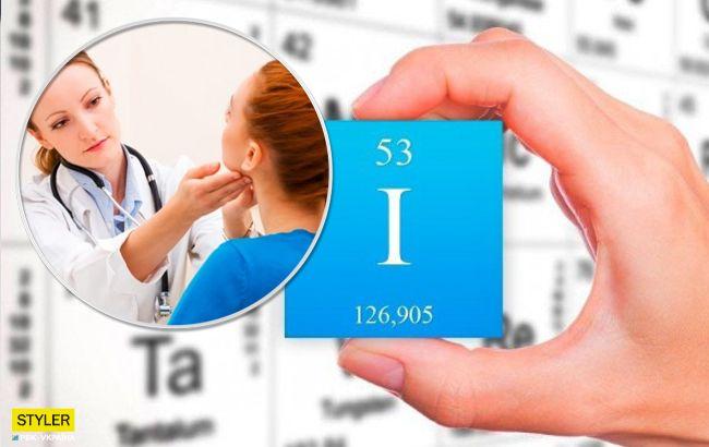 Рак і депресія: Супрун розповіла, до чого призводить дефіцит йоду в організмі